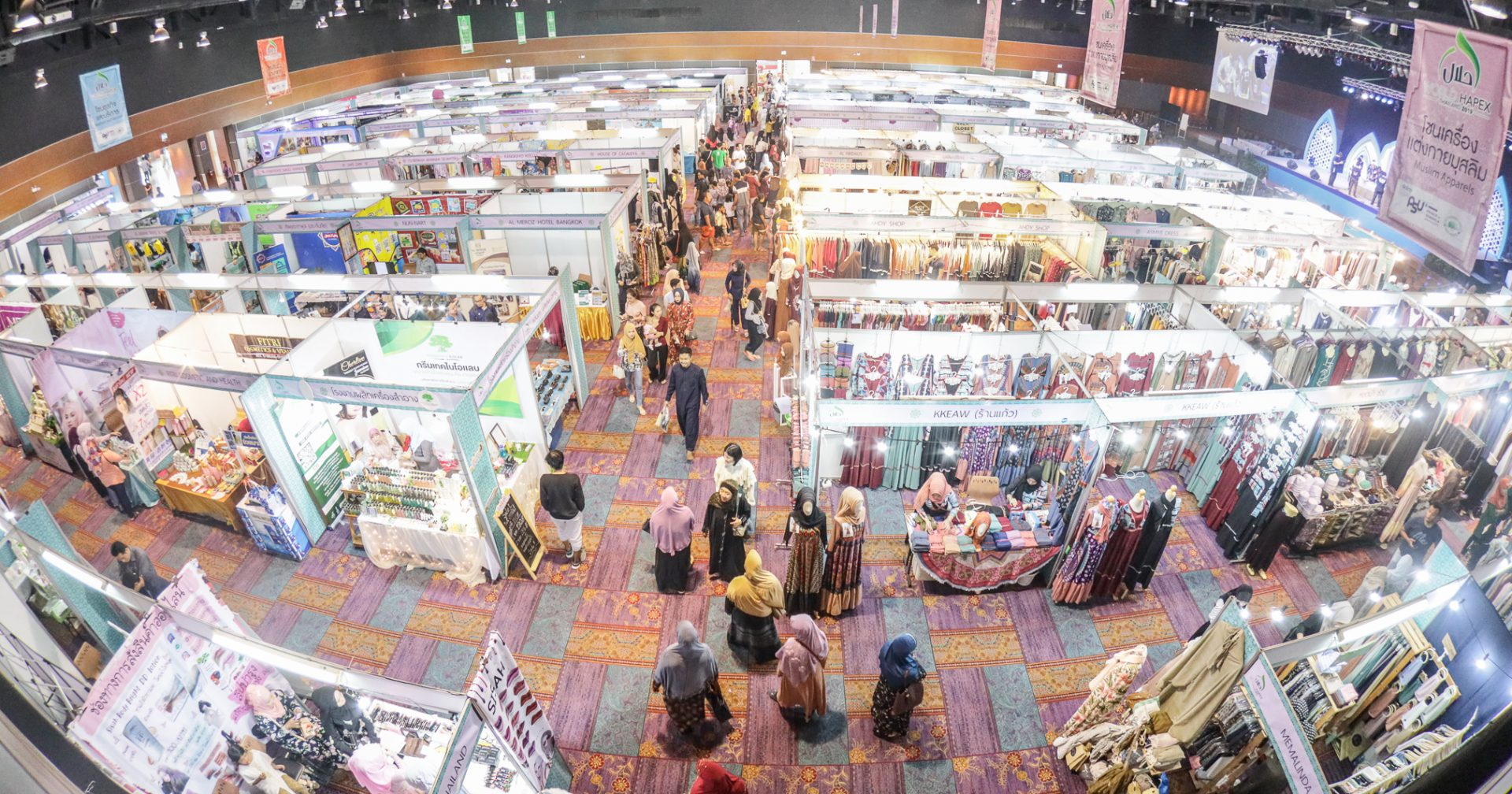 World Halal Products Exhibition & Conference 2021