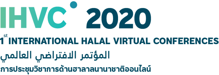 International Halal Virtual Conference 2020